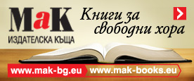    - www.mak-books.eu